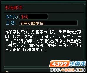 醉游三国怀旧版V8.0更新公告