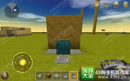 打造世界水桶怎么做