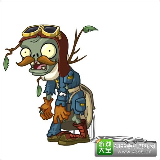 植物大战僵尸2 失落飞行员僵尸 怎么打 背景:他造了一个飞机师的假