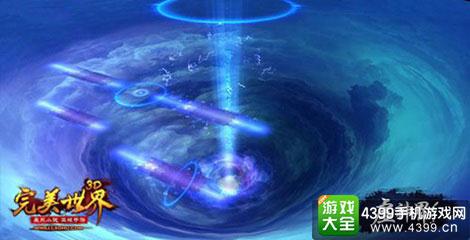 手游新作《完美世界3d》 游戏场景曝光