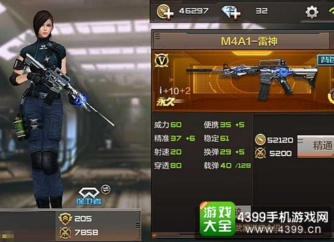 CF手游M4A1-雷神团队作战技巧
