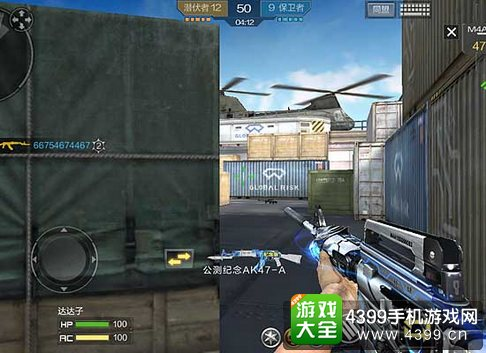 CF手游M4A1-雷神爆破作战技巧