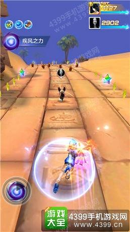 天天酷跑3D多人对战新手攻略