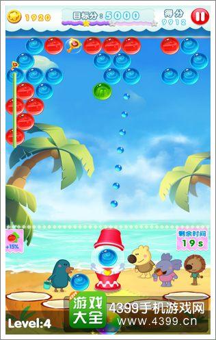 海水气泡矢量图