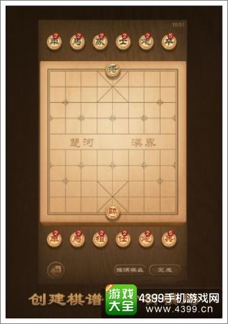 天天象棋新版本