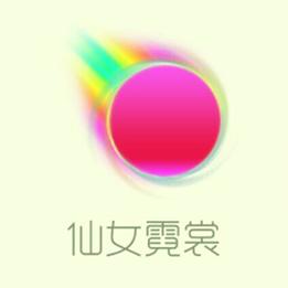 球球大作战仙女霓裳