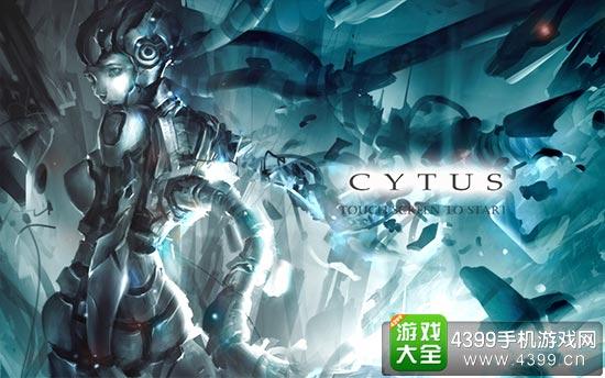 《Cytus》是手游平台不可多得的音游佳作