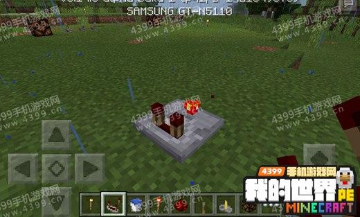 我的世界0.14红石比较器