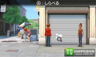 《名侦探皮卡丘 新组合诞生》详细情报公开 游戏方式判明