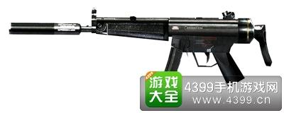 CF手游MP5-A