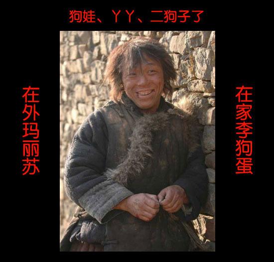 黄渤-不醉钢琴简谱
