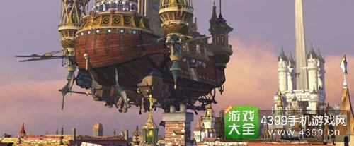 最终幻想9