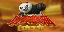 《功夫熊猫3手游》新年礼包上线
