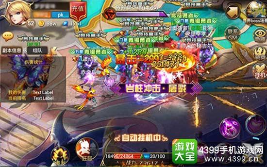 888大奖娱乐平台 3