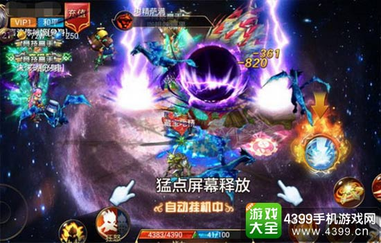 888大奖娱乐平台 4
