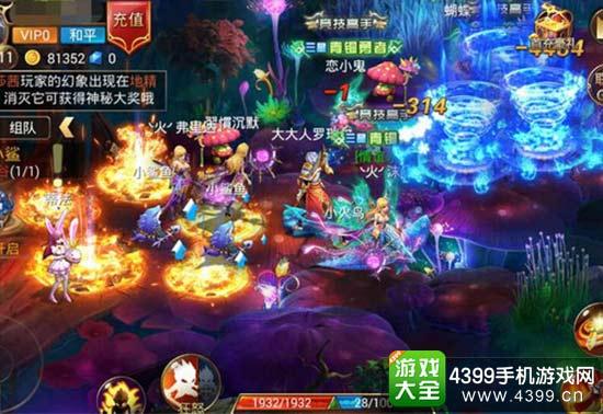 888大奖娱乐平台 5