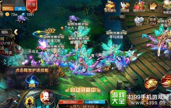 888大奖娱乐平台 6