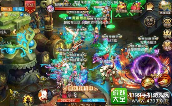 888大奖娱乐平台 7