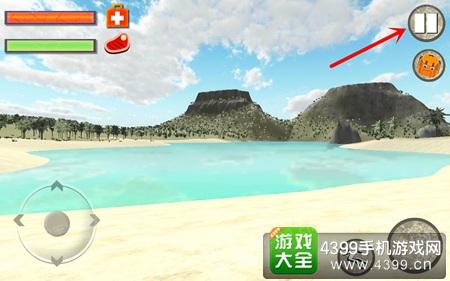 生存岛2恐龙猎人存档