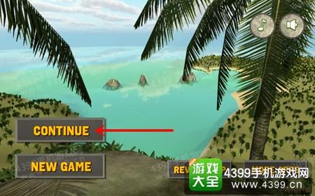 生存岛2恐龙猎人读档