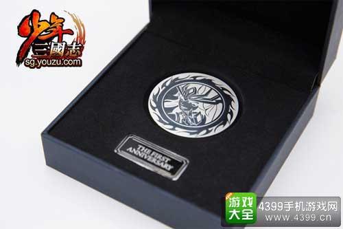 周年纪念银币