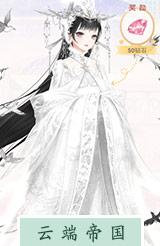 奇迹暖暖创世之凤舞套装怎么得 创世之凤舞套装图鉴