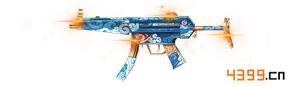火线精英手机版MP5-灵猴