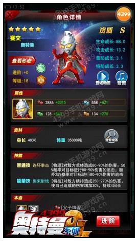 澳门游戏娱乐官网 10