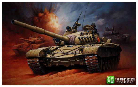 坦克前线礼包