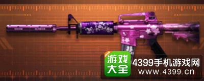 CF手游M4A1玫瑰