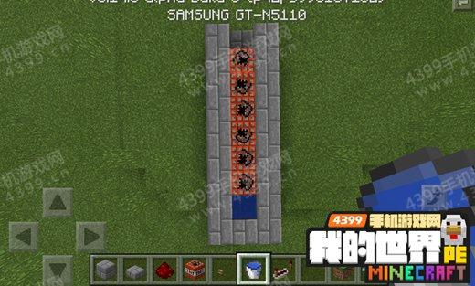 我的世界红石大炮TNT