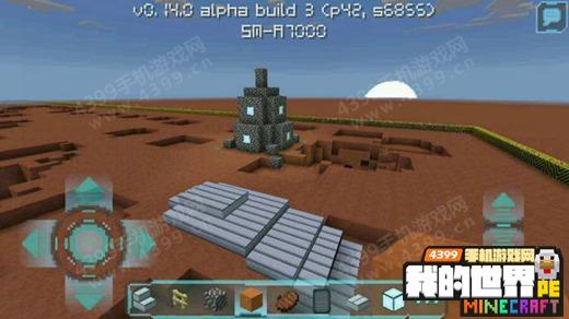 我的世界手机版生存小型存档 火星救援地图下载