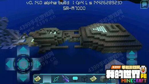 我的世界手机版地图 我的世界手机版存档 我的世界存档下载 在我的世界手机版(minecraftpe)中,全球玩家都会将他们制作的建筑、存档、插件、材质皮肤与我们分享,现在就跟着小编来瞧瞧吧~ 4399已获作品授权:未经原作者允许,严禁转载! 作品作者:来自Minecraftpe吧 虚灵工作室 外星人玩三国杀 作品名称:冥王战歌2016新春贺岁版 存档下载: