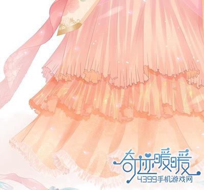 奇迹暖暖花月谣裙子