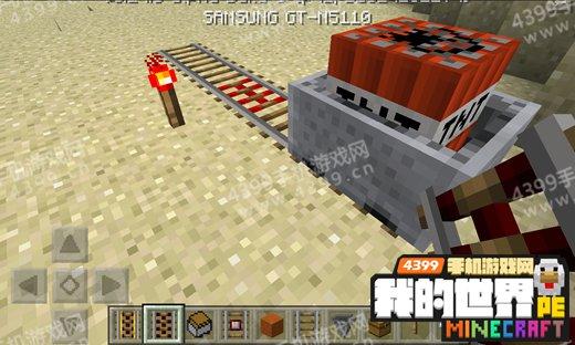 我的世界tnt矿车红石火把激活