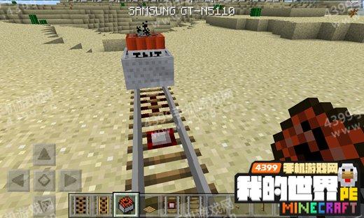 我的世界tnt矿车侦测铁轨