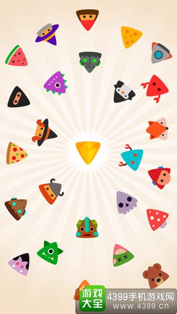 三角形冲刺