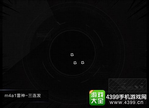 穿越火线(荒岛特训上线)M4A1雷神弹道测试