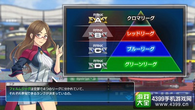 WiiU版《口袋拳》新情报公开 新增要素完全解说