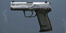 生死狙击手机版USP手枪