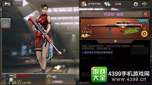 551144.com永利 3