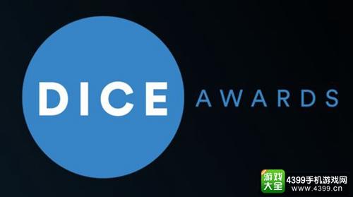 DICE年度游戏奖项颁布 辐射4登顶