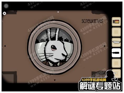 房间方块逃脱攻略第5部分青蛙cubeescapebirthday生日v房间攻略中文视频攻略图片