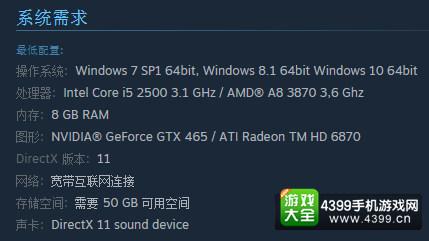 《黑暗之魂3》上架Steam国区 仅售199元