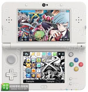 3DS上线两款口袋妖怪主题 大吾简直帅呆了!