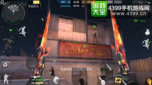 穿越火线枪战王者咖啡厅招牌BUG教程