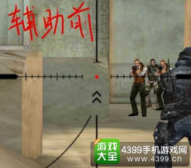 穿越火线(荒岛特训上线)辅助瞄准要不要开