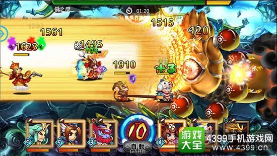 三线推图的战斗模式华丽之余,也不乏对玩家操作上的要求