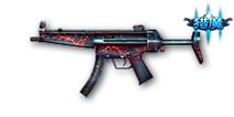 火线精英手机版MP5-灭世怎么样 MP5属性详解