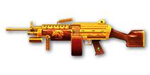 火线精英手机版M249-辉煌属性详解 黄金系列机关枪